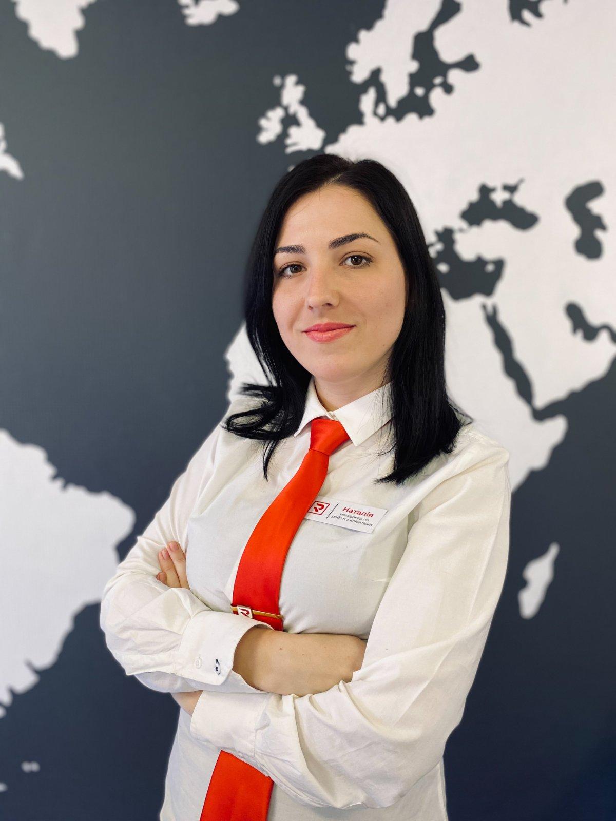 Nataliia_Kucheruk